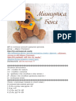 233_Mishytka_Bonja.pdf