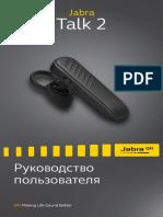 Гарнитура Bluetooth Jabra Talk2 (100-92330000-60)