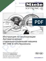 Инструкция к стиральной машине Miele WT 946 S WPS Novotronic.pdf