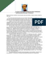 avatar_KnstPlt.pdf