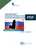 54087485.pdf