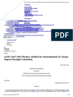 GOST 4647.pdf