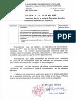 Instruc-14-Circoncision.PDF
