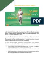 Campagne SANADI