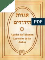 Leyendas de los Judíos אגדות היהודים