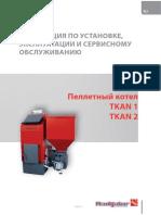Радиатор ткан 2