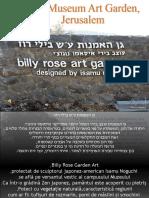 Israel Museum Art garden - Noemi (NXPowerLite)