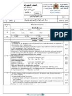 examen-national-svt-2eme-bac-svt-2016-rattrapage-corrige.pdf