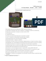 CCU825_manual