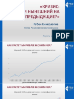 Enikolopov-Economic-Crises-PDF