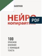 20085816.a4.pdf