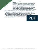 BusySpr.pdf q13.pdf
