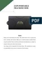 GPS104 User Manual-20150317