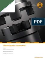 ktr.pdf