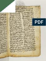 القصيده الدمياطيه .pdf