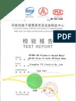 LA Type test report