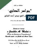Jawaheer_al_maani