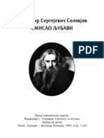 Vladimir Sergejevič Solovjov - Smisao ljubavi