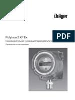 P 2 XP_ Ex_Rev 4