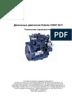 Kubota V2607 DI-T (1).pdf