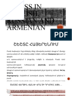 Stress in English, Russian and armenian