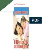 М.-Андреева-100-секретов-воспитания-детей.pdf