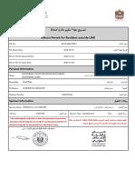 ReturnPermitApproval_220110290763.pdf