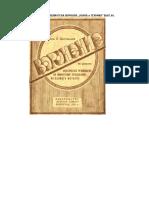 Voronenie_1929g.pdf
