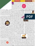 PAGE - 14.pdf