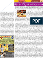 PAGE - 15.pdf