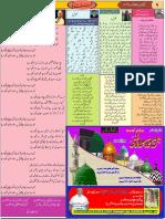 PAGE - 09.pdf