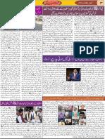 PAGE - 03.pdf