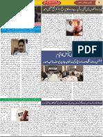 PAGE - 06.pdf