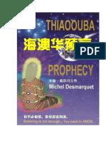 海奥华预言(Thiaoouba Prophecy) by 海奥华预言(Thiaoouba Prophecy).pdf