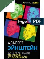 60470706.a6.pdf