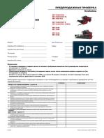 LA327191096_PDI_ACTIVA_BETA_RU