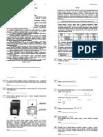 math-v1.pdf