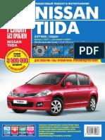 NissanTiida.pdf