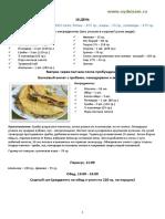 16-30 1400.pdf