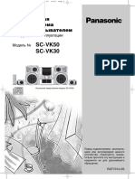 Panasonic SC-VK50 (VK30) User Manual Rus