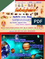 Namasmara Ppp