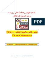 Module GRC.pdf