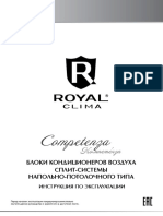 mcgrp.ru-xugRoLMD.pdf