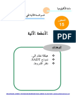 output (10).pdf