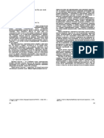 Obschaya_sotsiologia_A_G_Efendiev.doc