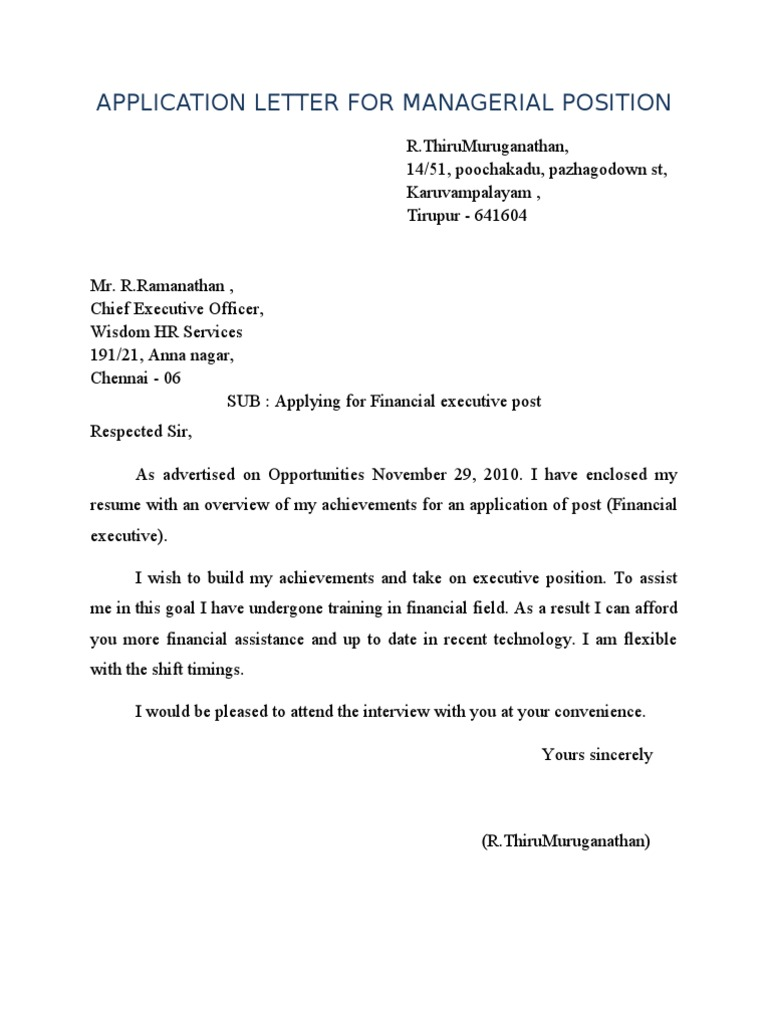 Application letter for managerial position business altavistaventures Gallery