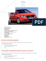 VW Polo 6R 6C.docx