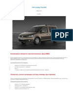 VW Caddy Facelift 2012-.docx
