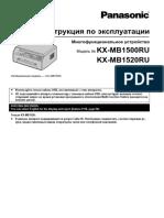 vxy mb1500_mb1520