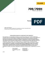 709_____umrus0000.pdf